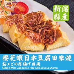 App-YM-20160520 Lunch and side video_B