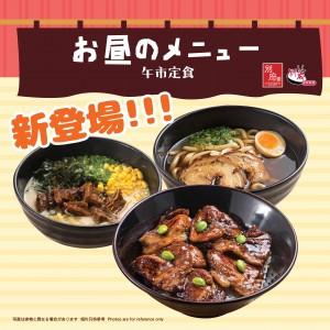 BM_Lunch_201703_FBIG-01
