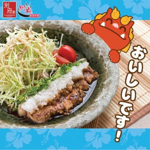 BM_Side_Okinawa_FBIG-01