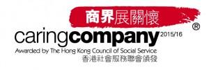 Caring-company-logo(color)