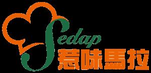 SETM_惹味馬拉-logo