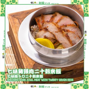 ym_tea-menu_screen-feature_201610-03