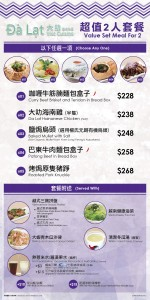 151116_Dinner Menu_for 2