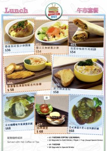午市餐牌 Lunch Menu