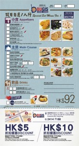 180104_BGCB_假日自選1人行 Holiday Set Menu for 1 (148.5x280 Flyer)_2000張-01