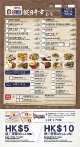 180104_BGCB_Holiday Lunch Menu (148.5x280 Flyer)-01