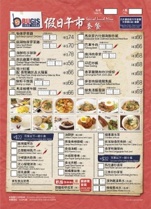 180226_BGCB _Holiday Lunch MenuV3 (Order Form)-01