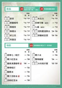 190212_DLTM_車仔麵_OrderForm-02