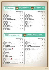 190225_DLTM_廚師推介-R1-02