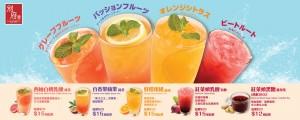 BM_Drink_Tablesticker_20210224-01