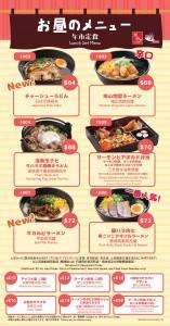 BM_Lunch_201703_3_RGB-01