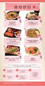 BM_Lunch_201804_貴-01