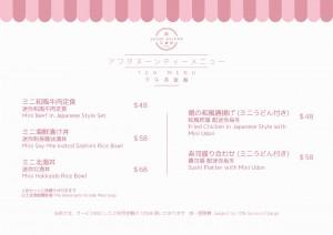 SGK_Tea_201703-01 (1280x905)