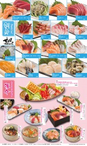 Sushi-Menu_final_(YHP-YCB-YCO-MCP-ABD-YOHO)_215x360mm_201607_Page2