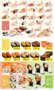 Sushi-Menu_final_(YST)_215x360mm_201607_Page1