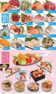 Sushi-Menu_final_(YST)_215x360mm_201607_Page2