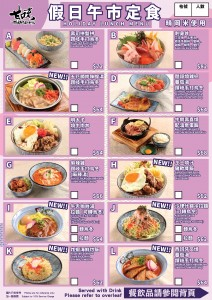 YM_Hoiday Lunch_2_202103-01