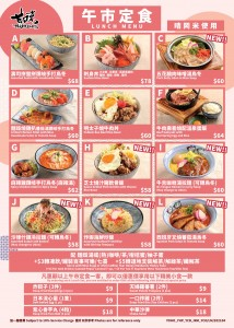 YM_Lunch_3_202104-01