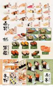 YM_Sushi Menu_215x360mm_202108_Page1-01