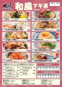 YM_Tea+Lunch_202006_01