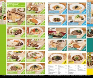Sushi Menu(YST_YTM_YHP_YTW_YCB_YCO_ABD_MCP)_210x360mm_201510 (sticker added)