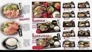 Sushi Menu(YST_YTM_YHP_YTW_YCB_YCO_ABD_MCP)_210x360mm_201510 (sticker added)