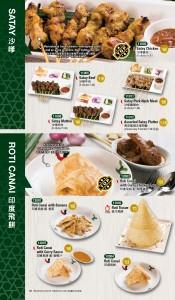 04-05_Main Menu_Satay, Roti Canai, Noodles-01