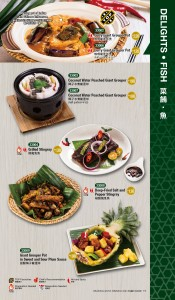 10-11_Main Menu_Delights (Seafood, Fish)-02