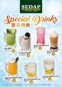 180523_SELP_Special Drinks Menu-01