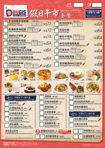 170529_BGHP_Holiday Lunch Menu (Order Form)