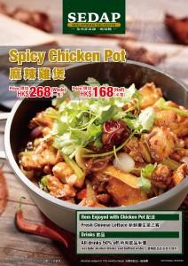 190102_SELP_Chicken_Pot_Menu-01