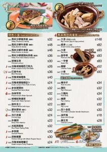190117_SELP_Main_Menu_P.2_小食、肉骨茶