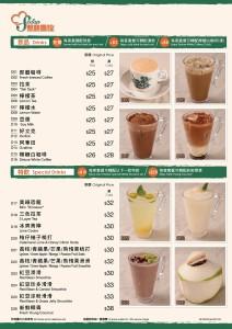 190920_SETM_下午茶餐-A4_02