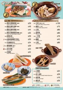 191213_SETM_Main_Menu-R3_P.2_小食、肉骨茶