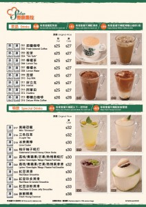 200123_SETM_4人套餐(Order_Form)-R1_02