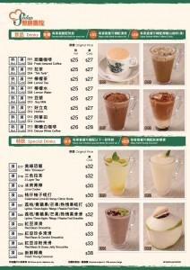 200131_SETM_午餐(B)_02