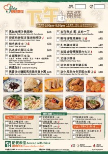 200616_SETM_下午茶(Order_Form)_01
