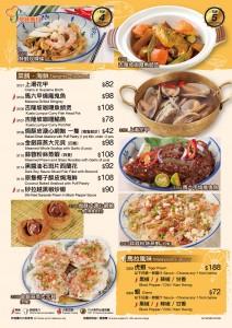 200618_SETM_Main_Menu-R1_P.3_海鮮、肉頪